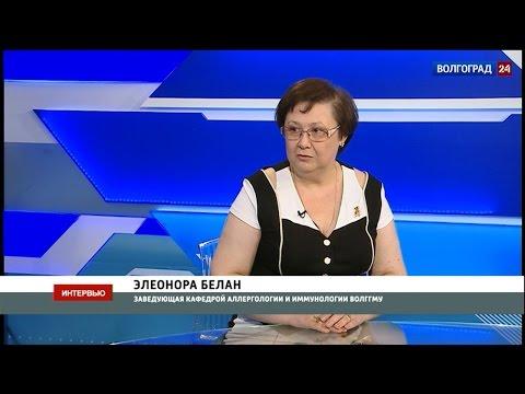 Элеонора Белан, заведующая кафедрой аллергологии и иммунологии ВолгГМУ
