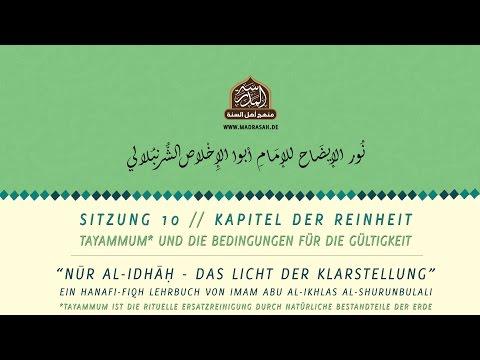 Nur al-Idah 10 | Tayammum & die Bedingungen für die Gültigkeit