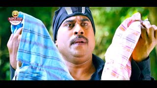 Video Malayalam Comedy | Suraj Venjaramoodu, Jayasurya Super Hit Malayalam Comedy Scenes | Best Comedy MP3, 3GP, MP4, WEBM, AVI, FLV Mei 2018