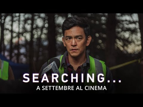 Preview Trailer Searching, trailer italiano ufficiale