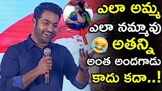 Video Jr Ntr making Fun With Fight Master Vijay Wife About Their marriage | Jr NTR | Tollywood Book MP3, 3GP, MP4, WEBM, AVI, FLV Desember 2018