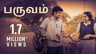 Video Paruvam - Tamil Short Film 2017 by Vibish A School Love Story MP3, 3GP, MP4, WEBM, AVI, FLV November 2017