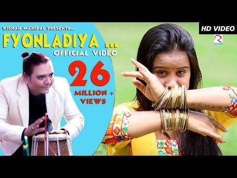 Fyonladiya Superhit Garhwali Song By Kishan Mahipal