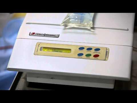 Гемосорбция. Метод очищение от токсинов, очищение крови, снятие интоксикации организма