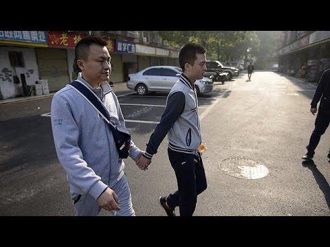 Δικαστήριο της Κίνας απέρριψε αίτηση ομοφυλόφιλων να παντρευτούν