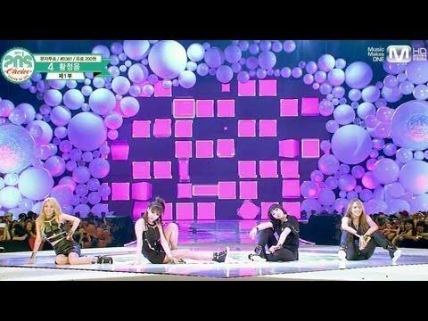 2NE1_0718_M.net 20's Choice_나쁜기집애+FALLING IN LOVE