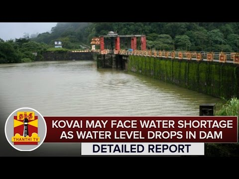 Report--Coimbatore-May-Face-Water-Shortage-as-Water-Level-Drops-in-Siruvani-Dam
