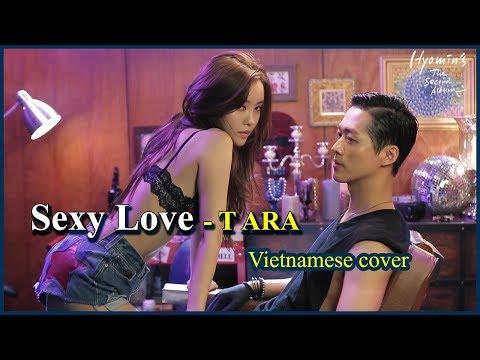 Sexy Love - SEXY LOVE
