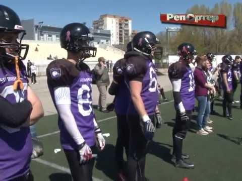 В Самаре прошел открытый чемпионат области по американскому футболу