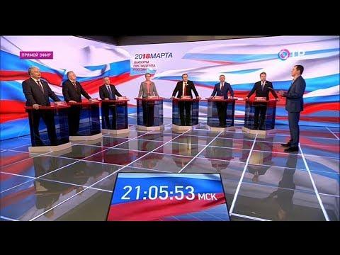 Дебаты 2018 на ОТР (15.03.2018 21:05) - DomaVideo.Ru
