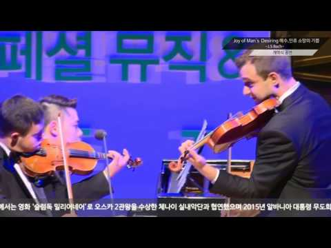 Watch video 2016 Pyeongchang Special Music & Art Festival Opening Concert