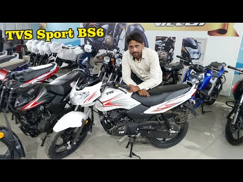 TVS Sport BS6 Mileage Price All Features Review In Hindi 2020 Tvs Sport 110 BS6 Whats Is New