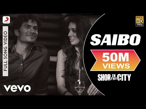 Saibo - Shor In The City (2015)