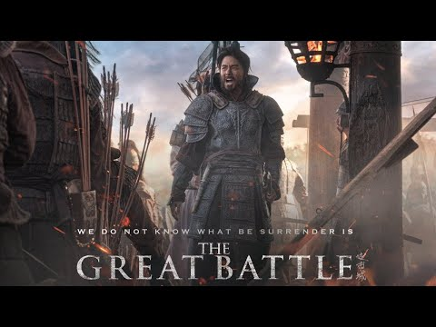 The Great Battle 2018 Film Explained In Hindi | Great Battle Story हिन्दी