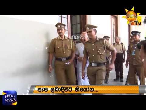 Weerathunga and Palpita granted bail