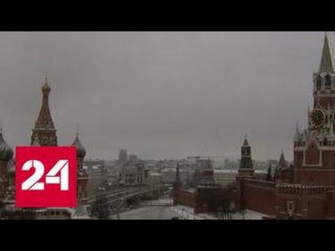 На смену морозам идут снегопады: на Москву надвигается циклон (видео)