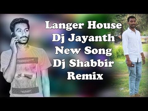 Video LANGAR HOUSE DJ JAYANTH NEW SONG REMIX DJ SHABBIR download in MP3, 3GP, MP4, WEBM, AVI, FLV January 2017