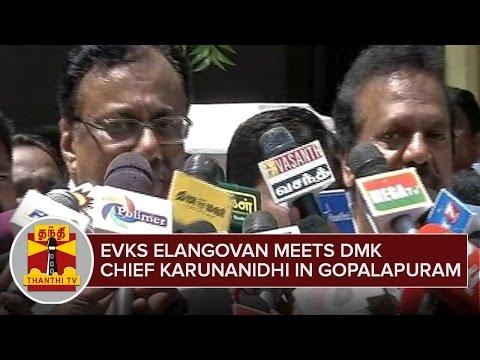 E-V-K-S-Elangovan-meets-DMK-Chief-Karunanidhi-at-Gopalapuram--Thanthi-TV