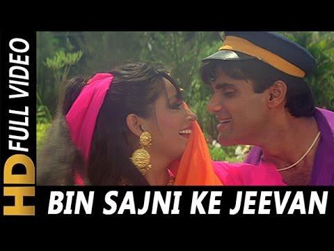 Video Bin Sajni Ke Jeevan Acha Nahi Lagta | Udit Narayan, Kavita Krishnamurthy | Judge Mujrim 1997 Songs download in MP3, 3GP, MP4, WEBM, AVI, FLV January 2017