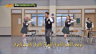 박진영(J.Y.Park), 전국을 흔든 복고 댄스 ′Tell Me′♬ with.나연(Nayeon)x다현(Dahyun) 아는 형님(Knowing bros) 207회