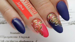 Бесплатный урок по вензелям Вензеля на ногтях Учимся рисовать вензеля