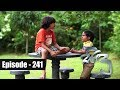 Sidu  Episode 241 10th July 2017