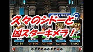 Download Lagu 【DQMSL】最後の試合で奇跡が起こりました!【レベル165】 Mp3