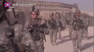 Военные преступления США в Афганистане