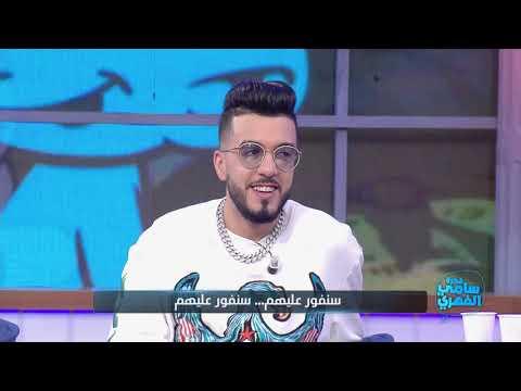 Fekret Sami Fehri S03 Ep06   L'invité surprise de Mehdi R2M pour SANFARASbour (Parodie)