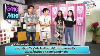 Gang 'Ment 8 May 2014 - Thai TV Show