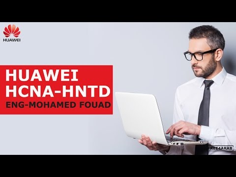 ‪01-Huawei | HCNA-HNTD (Introduction) By Eng-Mohamed Fouad | Arabic‬‏