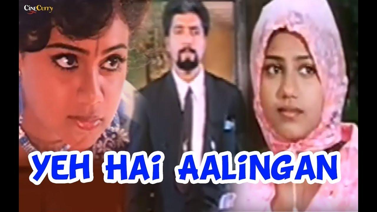 Yeh Hai Aalingan | यह है आलिंगन | Full dubbed Hindi Movie | Pratap Chandran