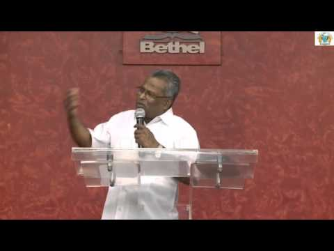 The Bride of the LAMB - By Rev. Dr. MA Varughese at Bethel AG Bangalore