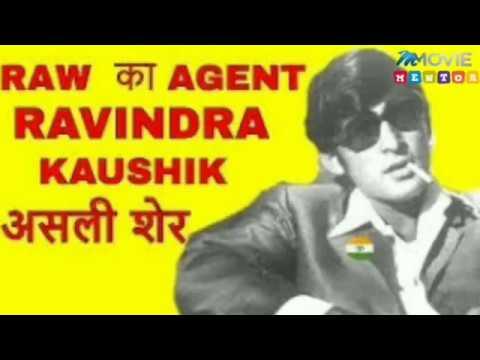 Ravinder Kaushik RAW Agent |  Romeo Akbar Walter |  True story of Ravindra Kaushik | #RAWagents