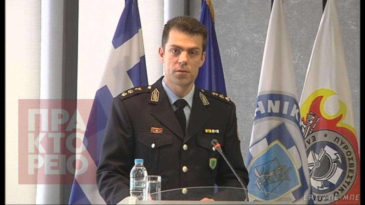Δήλωση του Εκπροσώπου Τύπου της ΕΛ.ΑΣ για τη σύλληψη της Πόλας Ρούπα