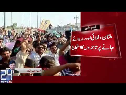 Multan traders protest against administration on flyover issue