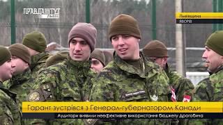 Випуск новин на ПравдаТУТ Львів 18 січня 2018