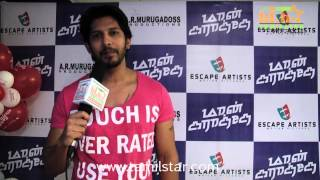 Vamsi Krishna Speaks at Maan Karate Movie Audio Launch