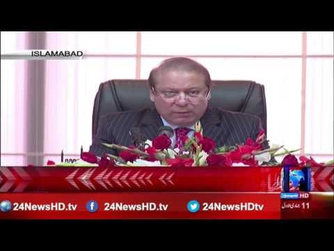 Prime Minister Muhammad Nawaz Sharif address the Chief Executive of global companies