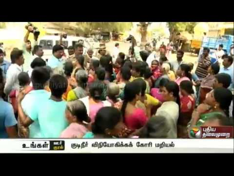 Protest-by-people-in-Erode-demanding-proper-supply-of-drinking-water