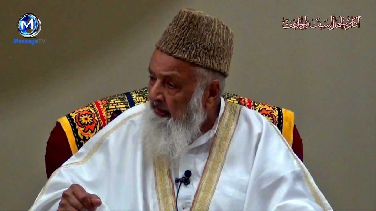 Is Islam a religion of sword Part1 Akabareen No 16 اکابرینِ اہلِ سنت والجماعت
