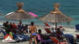 Larisa Greece  city images : Vrachakia (Buka)Velika, Beach of Larisa Greece