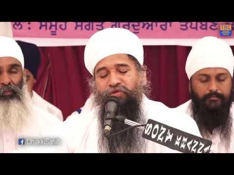 ਸਿੱਖੀ ਸਿਦਕ ਨਾ ਜਾਵੇ - Sikhi Sidak Na Jave