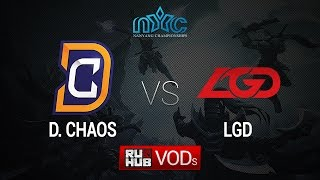 DC vs LGD.cn, game 1