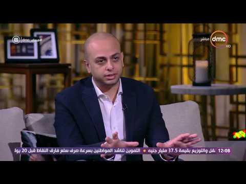 أحمد مراد: لا يوجد أحد لا يراقَب..والمراقبة موجودة في الأديان