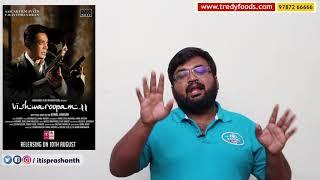 Video Vishwaroopam 2 review by Prashanth MP3, 3GP, MP4, WEBM, AVI, FLV Agustus 2018