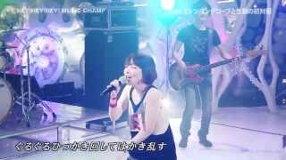 Download Lagu Aiko - 恋のスーパーボール ( Koi No Superball) Mp3