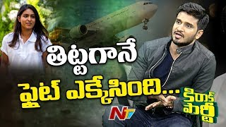 Video Nikhil Comments On Samyuktha Hegde @ Nikhil Exclusive Interview || #KirrakParty Movie | NTV MP3, 3GP, MP4, WEBM, AVI, FLV Maret 2018