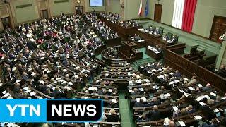 [앵커]폴란드가 갈수록 극우화의 길로 치닫고 있습니다.이번엔 폴란드 집권 여당이 사법부를 허수아비로 만드는 법안을 강행 처리했습니다.야당뿐 아니라 유럽연합과 갈등이 커질 전망입니다.황보선 유럽 특파원이 보도합니다.[기자]폴란드 집권 '법과 정의당'이 대법원 체제를 개편하는 법안을 하원에 상정하자 여기저기서 반대 목소리가 터져 나옵니다.사실상 대통령이 대법관들을 모두 갈아치울 수 있도록 해 사법부 독립과 헌법을 해칠 것이라는 비판입니다.[아담 보드나르 / 폴란드 호민관 : 정부의 사법부 통제를 통제할 수도 없고 막을 수도 없게 될 것입니다.]결국 논란의 법안은 찬성 235표, 반대 192표, 기권 23표로 가결됐습니다.집권당의 박수와 야당의 탄성이 교차합니다.국회 밖에서는 이 소식을 들은 시민들의 시위가 거세졌습니다.[마치에이 / 시위 참여자 : 집권당이 루비콘 강을 건넜고 대놓고 헌법을 짓밟았습니다. 1989년 이전 시대로 돌아갔습니다.]유럽연합 EU는 폴란드를 중징계하겠다고 경고하고 나섰습니다.중징계란 폴란드의 EU 회원국으로서 표결권 행사를 제한하는 리스본조약 제7조를 발동하겠다는 뜻입니다.[프란스 팀머만스 / EU 집행위 부위원장 : 상황이 이렇게 된 이상 우리는 리스본조약 7조를 발동하기 직전까지 왔다고 말씀드립니다.]EU가 회원국의 표결권을 제한하는 징계가 사상 처음으로 이뤄질 수도 있습니다.그러나 폴란드 정부도 집권여당도 아랑곳하지 않고 있습니다.파리에서 YTN 황보선입니다.▶ 기사 원문 : http://www.ytn.co.kr/_ln/0104_201707210515081086▶ 제보 안내 : http://goo.gl/gEvsAL, 모바일앱, 8585@ytn.co.kr, #2424▣ YTN 유튜브 채널 구독 : http://goo.gl/Ytb5SZ[ 한국 뉴스 채널 와이티엔 / Korea News Channel YTN ]