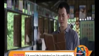 EFM On TV 28 March 2014 - Thai Talk Show
